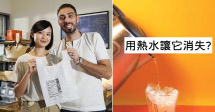塑膠危機有救!環保塑膠袋能「用熱水讓它消失」