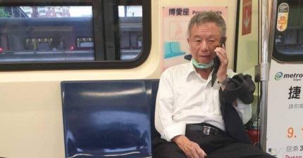 楊志良捷運脫口罩挨酸「SOP呢?」 背後DM藏亮點...本人回應了!