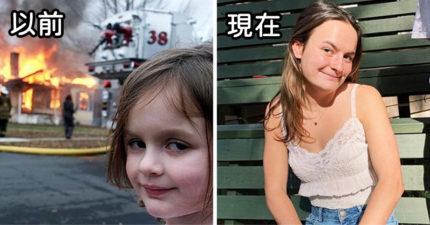 20位「迷因熟面孔」現在模樣 超經典「握拳寶寶」變文青藝術家!