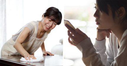 發現男友媽「叫男友老公」 網友看到最後驚:比假媽還驚悚